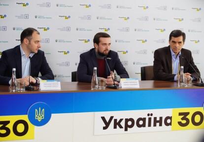 """""""Укравтодор"""" і """"УЗ"""" 3 березня підписали меморандум про завершення будівництва Дарницького мосту"""