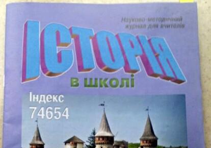 Фото: facebook.com/ivan.oberemko