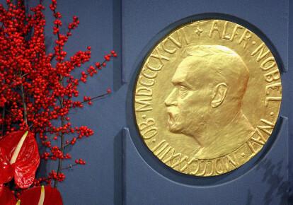 У Стокгольмі проходить Нобелівський тиждень