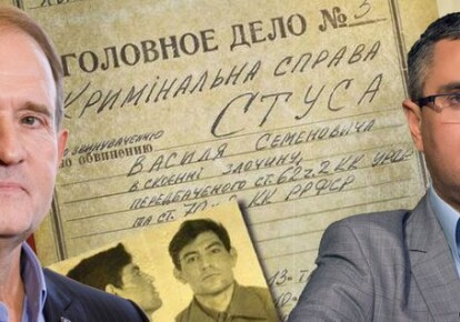 Виктор Медведчук и Вахтанг Кипиани