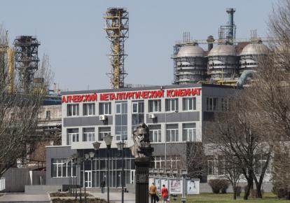 Алчевский меткомбинат могут объявить банкротом уже в июне