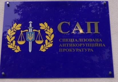 10 червня має закінчитися найважливіший етап конкурсу на посаду керівника Спеціалізованої антикорупційної прокуратури/slovoidilo.ua