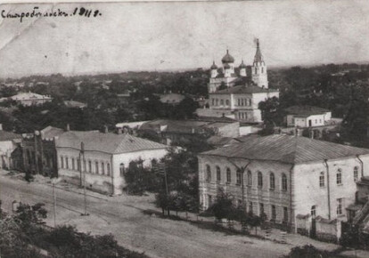 Старобільськ