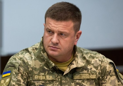 Василь Бурба