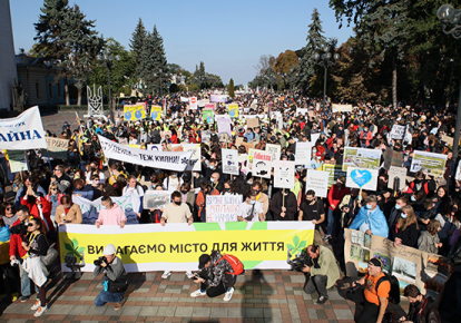 "Участники акции ""Марш за Киев"""