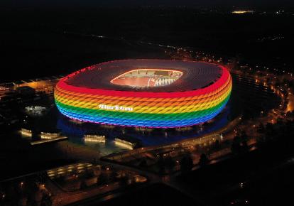 """Так мог выглядеть стадион """"Альянц Арена"""" в Мюнхене во время матча Евро-2020 между сборными Германии и Венгрии"""