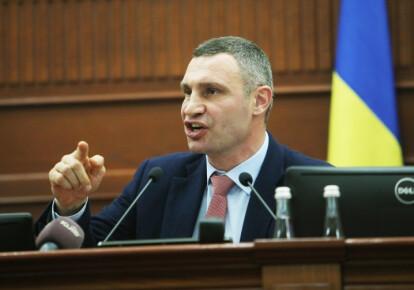 Віталій Кличко звернувся до Верховної Ради з проханням розпустити Київраду і призначити дострокові вибори. Фото: УНІАН