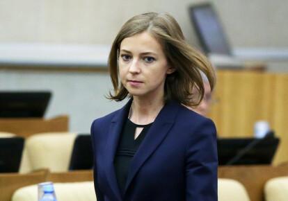 Наталя Поклонська