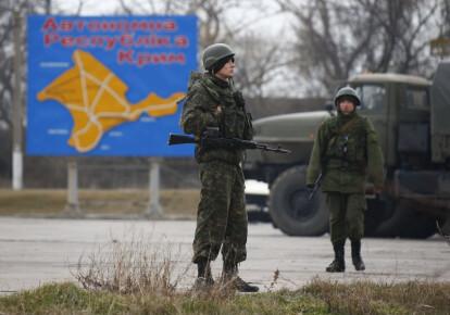 В 2020 году прокурор Международного уголовного суда может начать расследование по факту оккупации Крыма Россией