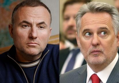 Дмитрий Фирташ и Павел Фукс