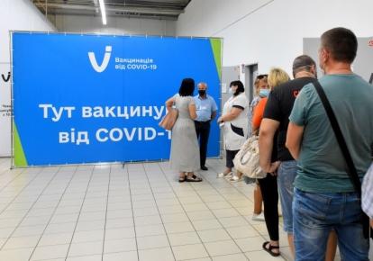 Центр вакцинации населения