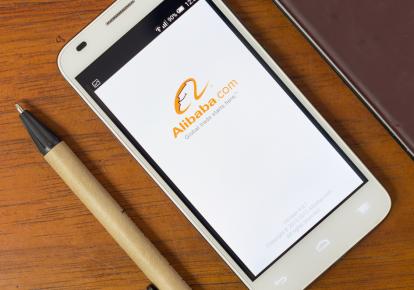 Госуправление по контролю за рынком КНР оштрафовало компанию Alibaba на крупнейшую в истории страны сумму — 18,22 млрд юаней
