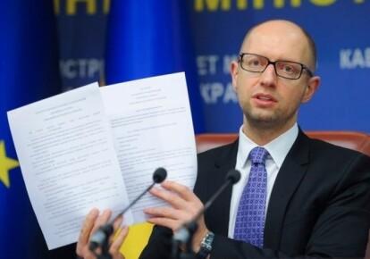 Фото: strichka.com