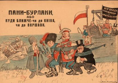 Радянський агітаційний плакат, 1920-й рік