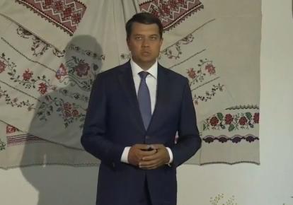 Дмитро Разумков під час робочої поїздки в Полтавську область/Скріншот з відео