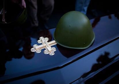 Шесть лет назад начались расстрелы на Майдане. Фото: Getty Images
