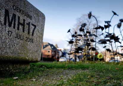 Памятник жертвам катастрофы рейса MH17, который сбили российские боевики в небе над Донбассом