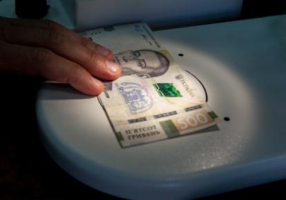 Теневая экономика позволяет занять тех, кто теряет работу в официальном секторе / flickr.com/НБУ