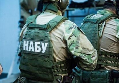 Фото: Online.ua