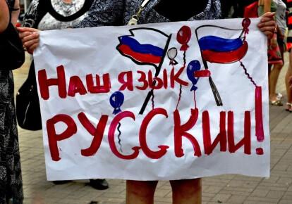 Русскоязычное пространство — это кремлевская версия западного глобализма