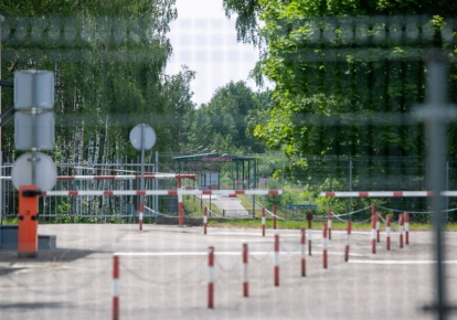 Паркан на кордоні з Білорусі