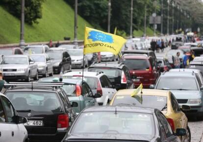 Акция протеста владельцев авто с иностранными номерами
