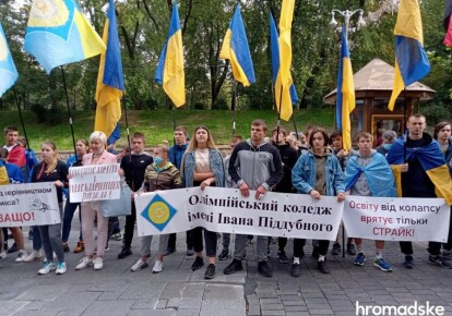 Мітинг студентів Олімпійського коледжу під Кабміном