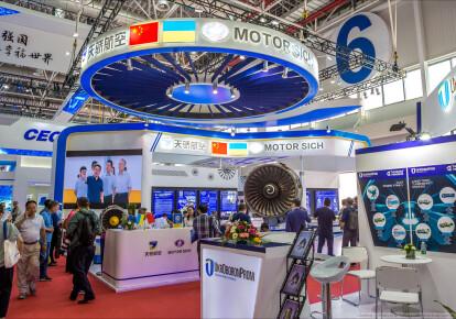 """У Держдепартаменті США занепокоєні планами Китаю інвестувати в """"Мотор Січ""""/motorsich.com"""