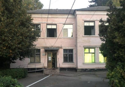 Білоцерківська міська лікарня №1