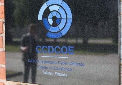 Центр киберзащиты НАТО