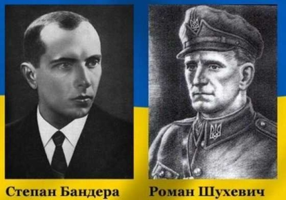 Степан Бандера і Роман Шухевич