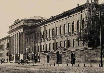 Университет Святого Владимира