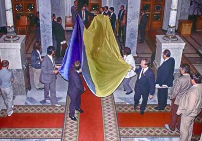 Исторический момент - Флаг Украины в зале парламента, Киев, 24 августа 1991 г. © Ефрем Лукацкий