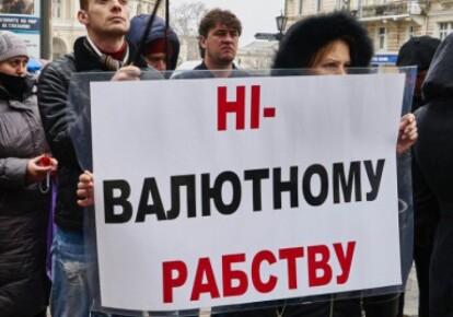 Фото: topor.od.ua