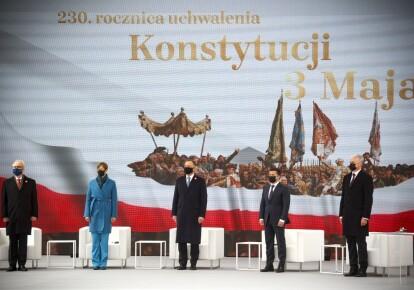 Встреча пяти президентов