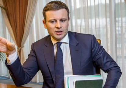 Марченко рассказал как будут платить пенсии украинцам
