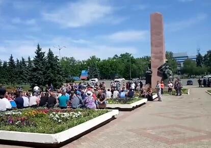 Фото: thebabel.com.ua