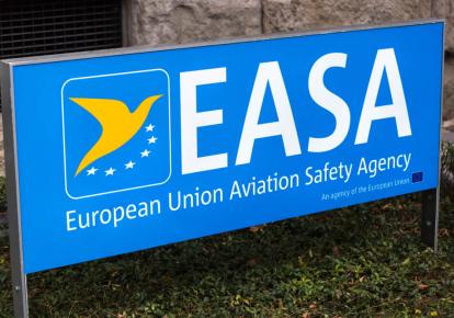 Логотип європейського регулятор EASA