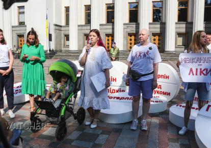 Акция в поддержку легализации медицинского каннабиса