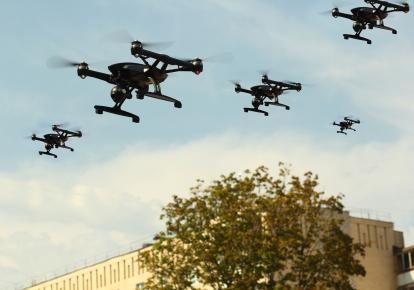 Фото безпілотників квадрокоптери