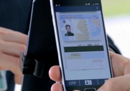 ID-карту и загранпаспорт можно будет использовать в смартфоне. Фото из открытых источников