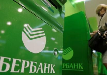 Сбербанк попал под санкции в Украине
