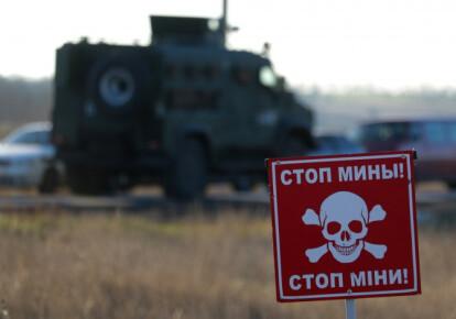 В районе Петровского начался процесс разминирования. Фото: УНИАН