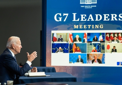 Президент США Джо Байден во время виртуальной встречи с лидерами G7 / WhiteHouse/Twitter