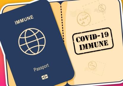 """""""COVID-паспорт"""""""