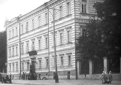 Дом пансиона графини Левашовой. Фото 1917