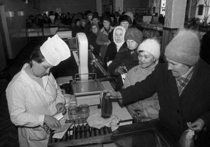 Карточная система торговли в СССР