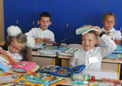 Реформы Новой украинской школы
