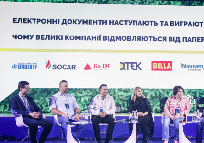 Тренд цифровизации. Почему украинский бизнес массово отказывается от бумажных документов?