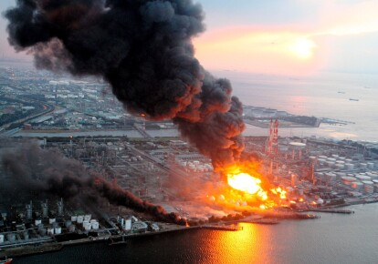 "Пожежа на АЕС ""Фукусіма-1"", березень 2011 року"